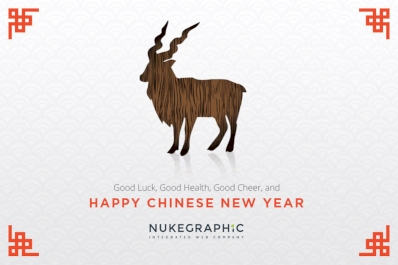 Happy Chinese New Year 2015!