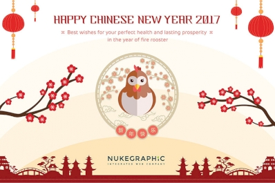 Welcome Fire Rooster Year! Happy Chinese New Year 2017!